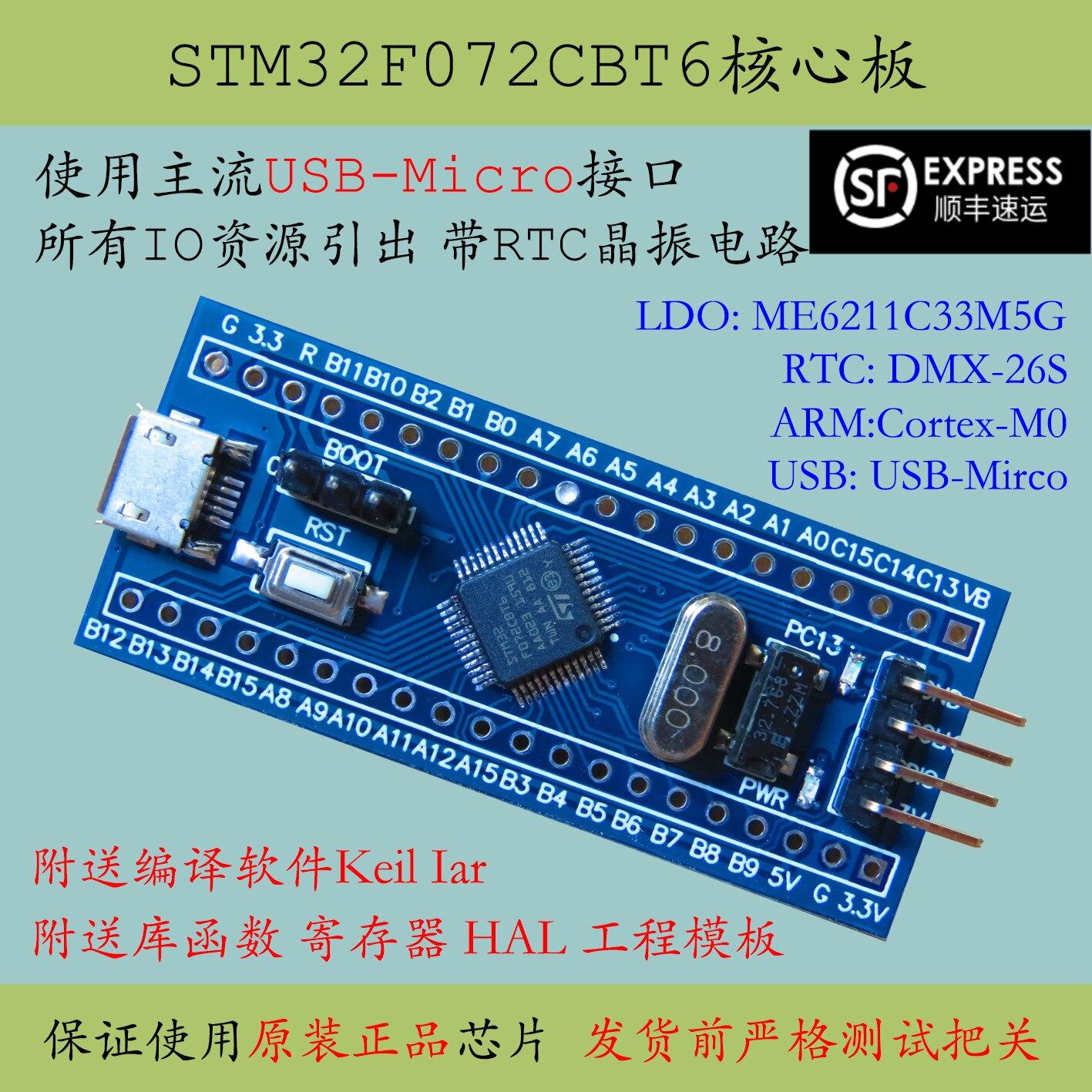 Stm32f072 Core Board Stm32f072cbt6 New Minimum System Cortex-M0 Promotion Development Board