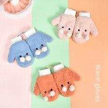 Gloves Baby Girls Winter Children Plush Warm Thick for 2-12Y Kid Mittens Velvet Coral