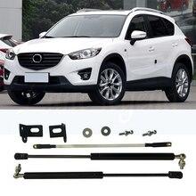 цена на For Mazda CX-5 CX5 2013-2016 KE Car Front Hood Cover Hydraulic Rod Strut Bars Lift Support Spring Shock Car Styling