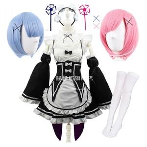 Image 1 - Ram/Rem Cosplay Re:zero Kara Hajimeru Isekai Seikatsu black blue red Costume Maid Servant Dress