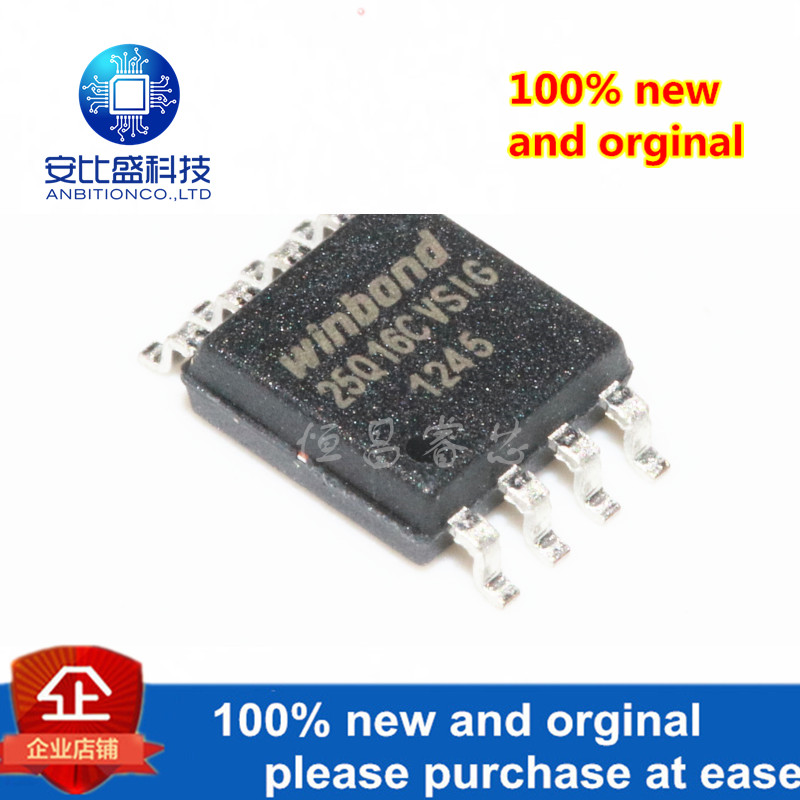 10pcs 100% New And Orginal W25Q16CVSSIGsilk-screen 25Q16CVSIG 16Mbits SOP8 In Stock