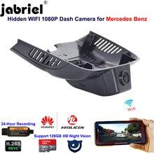 2K Hd 1080P 24H Auto Dvr Dash Camera Recorder Voor Mercedes Benz E Klasse E200 E220 E220d e250 E300 E300d E320 E350 2010 2011 2016