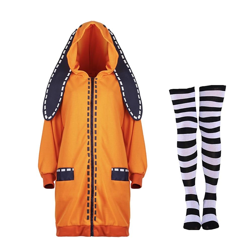 Anime Cosplay Costume Clothings Anime Yomoduki Runa Cosplay Costume For Girls Women Orange Coat Hoodies Zip Jacket Coat