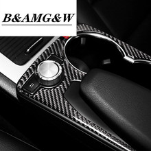 Carbon Fiber Car Central Multimedia Handrest Water Cup Frame Decoration Stickers Trim For Mercedes Benz GLK X204 2008-15 LHD