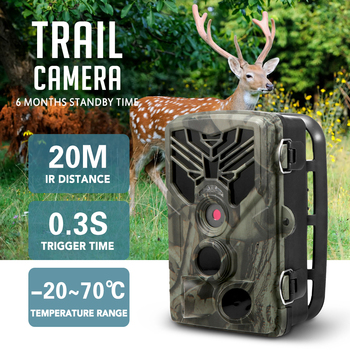 16MP 1080P Trail Camera Hunting Game Camera Wild Scouting Camera with PIR Sensor Infrared Night Vision 0 3s Super Fast Trigger tanie i dobre opinie Approx 0 3 second LED 44pcs invisible LEDs