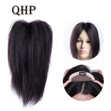 6x11cm 10inch-20inch Straight LACE+PU Base Hair Topper Toupee Hairpieces for Women 100% Remy Human Toupee Hair for Women(China)