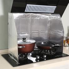 120*50 см складное масло для кухни защита от брызг алюминиевая фольга газовая плита щит изоляция маслостойкий анти-всплеск защитный блок инструмент