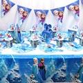 Gefrorene Anna Elsa Prinzessin Themen Einweg Geschirr Papier Platten Für Kind begünstigt Geburtstag Baby Dusche Liefert Party Decor