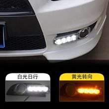 цена на Car  1 Set For Mitsubishi Lancer EX 2009 2010 2011 2012 2013 2014 LED DRL Daytime Running Lights Daylight Fog Head Lamp