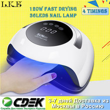 2018 sun5s new 48w uv led nail lamp nail gel dryer curing uv nail gels polish with infrared sensor bottom 10s 30s 60s timer 120W SUN UV LED Lamp Nail dryer For All Gels 36 LEDs Dryer Lamp Polish Sun Light Timer 10s/30s/60s/99s For Nail Dryer