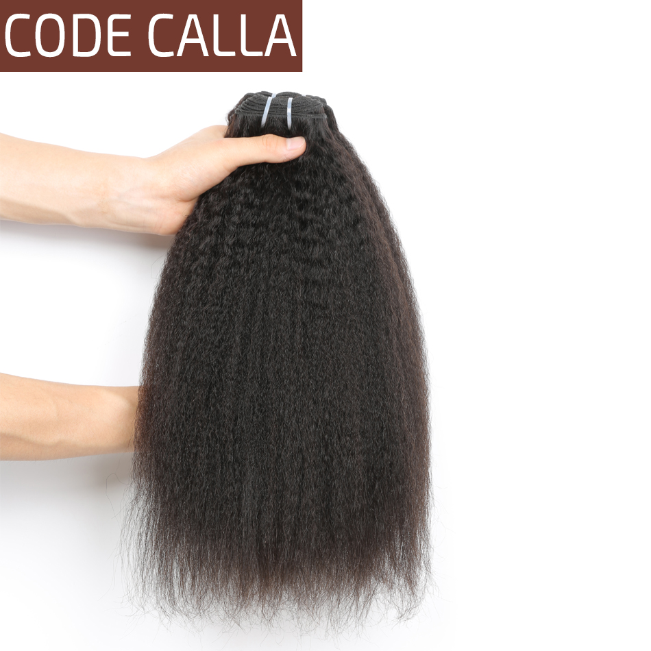 Code Calla Brazilian 100 Unprocessed Raw Virgin Human Hair Extension Afro Kinky Straight Weave bundles Natural Black Color in Virgin Hair Weave from Hair Extensions Wigs