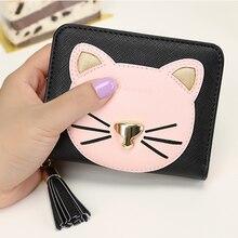 New women's wallet tassel short leather ladies mini coin purse multifunctional card bag cute cartoon super cute metal cat wallet
