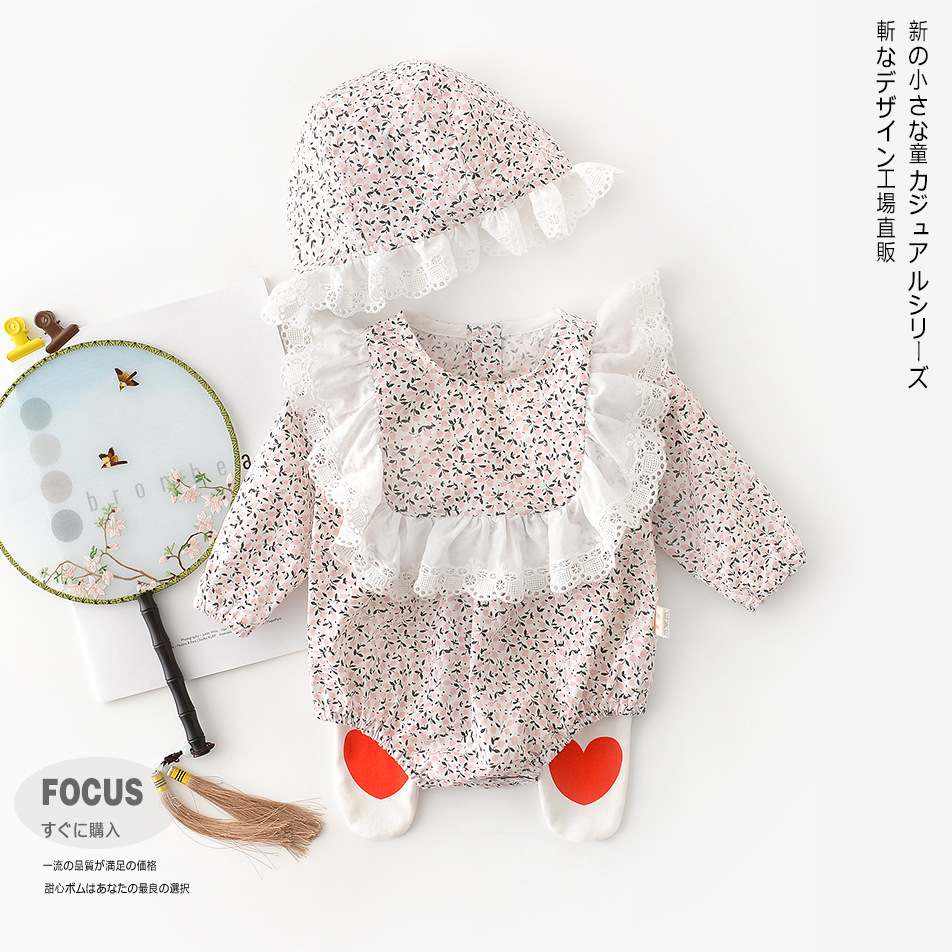 Baby Girl Little Baby Flower Cotton Lotus Leaf, Princess Wind Wrapped Fart Coat, Newborn Triangle Creeping Hat Bodysuit Baby
