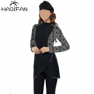 Image 1 - Traje de baño de cobertura total para mujer de Hao Fan, traje de baño islámico, trajes de baño modestos para la playa