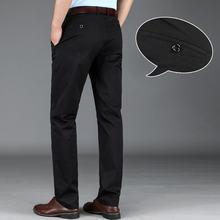 Мужские брюки для отдыха мужские классические деловые офисные
