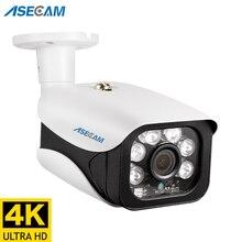 كاميرا مراقبة خارجية 8MP 4K IP ، Onvif Bullet ، CCTV ، رؤية ليلية ، الأشعة تحت الحمراء ، 4 ميجابكسل ، POE