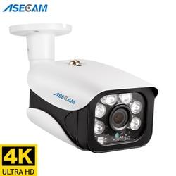 8MP 4K ip камера видеонаблюдения poe наружная H.265 Onvif Пуля спектр ночного видения ИК 4MP видеонаблюдение