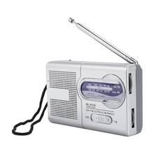Receptor telescópico do rádio da antena do receptor do orador de rádio am/fm BC-R119 do bolso da multi-função do rádio da forma antiga de am/fm