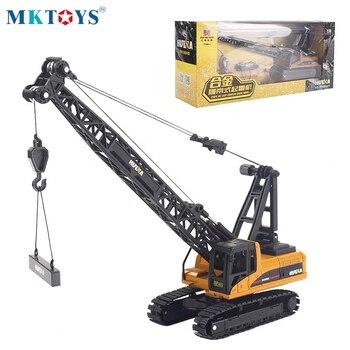Novo 150 huina diecast brinquedo rastreador guindaste modelo liga engenharia veículo modelo de metal caminhões coleção brinquedo para crianças