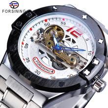 Forsining New Racing Mens Mechanical Watch Automatic Sport Military Transparent Bridge Silver Quality Stainless Steel Band Clock