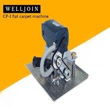 CP-I 500 Вт портативная плоская стрижка ковров