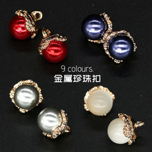 NEW 6pieces 11mm Vintage Buttons Pearl Fashion Women Shirt fancy Metal Brand Button for Clothing Decorative Sewing Accessories(China)