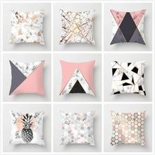 Геометрический Печатный чехол для подушки, квадратная наволочка 45 см* 45 см, декоративная наволочка из полиэстера для дома