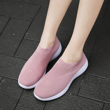 Running shoes flying woven casual women's sports elderly