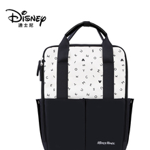 2021 New Disney Mummy Bag Fashionable Multifunctional Large Capacity Maternal and Child Backpack Travel Backpack Waterproof