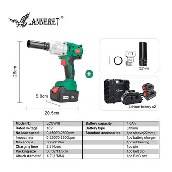 """LANNERET 18V Brushless Cordless Impact Electric Wrench  300-600N.m Torque Household Car/SUV Wheel 1/2"""" Socket Wrench Power Tool 1"""