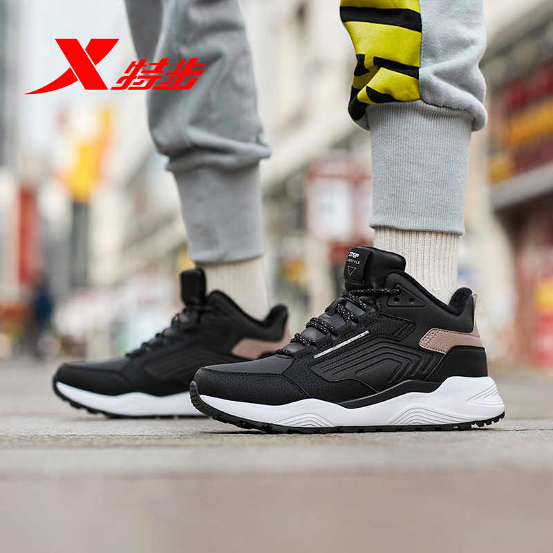 Xtep Women Casual Shoe Mixed Color Sneakers Female Winter Warm Walking Lightweight Sports Chunky Shoe 881418379561