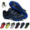 Кроссовки для горных велосипедов, Нескользящие, самоблокирующиеся, для езды на велосипеде, дорожная обувь