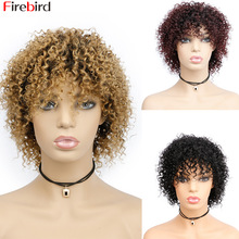 Pelucas de cabello humano rizado corto Rubio degradado, peluca Afro rizada con flequillo 1b 27 1b 30 1b 99j, peluca de cabello humano corto brasileño