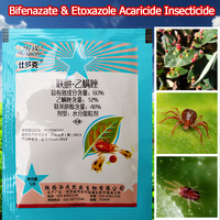 5 g Bifenazate & Etoxazole Acaricide Insecticide Kill Mites & Ticks Red Spider Pest Pesticides Protection Plant For Garden