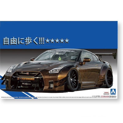 Assembly Model 1/24 R35 GT-R Type 2 Ver.1 05591