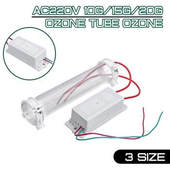 AC220V 10G/15G/20G Ozone tube ozone for ozone generator Silica Tube Ozone Generator Ozonizer For Air Purification Accessories