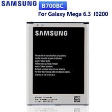 SAMSUNG Original Replacement Battery B700BC For Samsung Galaxy Mega 6.3 8GB I9200 B700BE Authentic Phone Battery 3200mAh