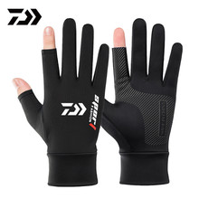 Daiwa New Fishing Gloves Men And Women Two Fingers Gloves Outdoor Gloves Summer Sunscreen Non-slip Gloves Sunscreen Gloves