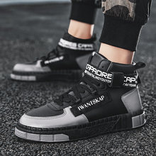 Moda al aire libre de deportes botas de herramientas Artículo 39-45 versátil deportes de ocio de los Hombres Calientes zapatos