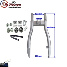 STONEDER 480 мм алюминиевый маятник с цепью слайдер для 125cc 140cc 150cc 160cc 190cc питбайк