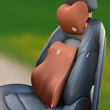Auto lenden unterstützung Sicherheit Kissen Auto Memory Foam kissen für nacken rest Auto Sitz Abdeckung Kopf Hals Rest Speicher schaum Kissen