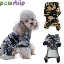 Camo Dog Clothes Winter Jumpsuit Pajamas Soft Warm Coat Fleece Cat Pet Clothing For Small Dogs Cats Shih Tzu Pug