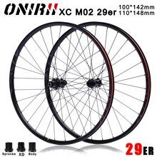 ONIRII XC M02 29 er koło rowerowe rower górski XC MTB dysk aluminiowy hamulec tarczowy XD korpus 28h 100x142mm i 110x148mm 15*12mm nowy