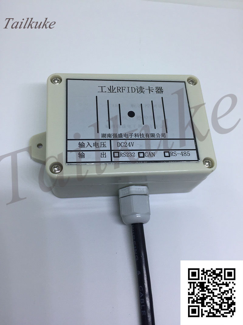 AGV Trolley RFID RS232/RS485 Support MODBUS Landmark Reading And Writing Integrated Sensor High Frequency