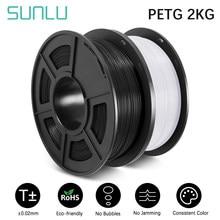 Filament PETG pour imprimante 3D, consommable Non toxique pour extrusion, poids 1kg