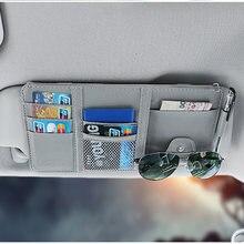 Аксессуары для салона автомобиля солнцезащитный козырек сумка
