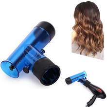 Universal Hair Curler DIY Dryer Cover Blower Hood Cap Air Curly Women Styling Beauty Tool Girls Blow Wind Curl Drying Attachment