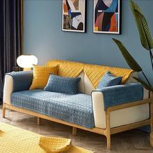 Чехол для дивана из плотной плюшевой ткани кружевной нескользящий
