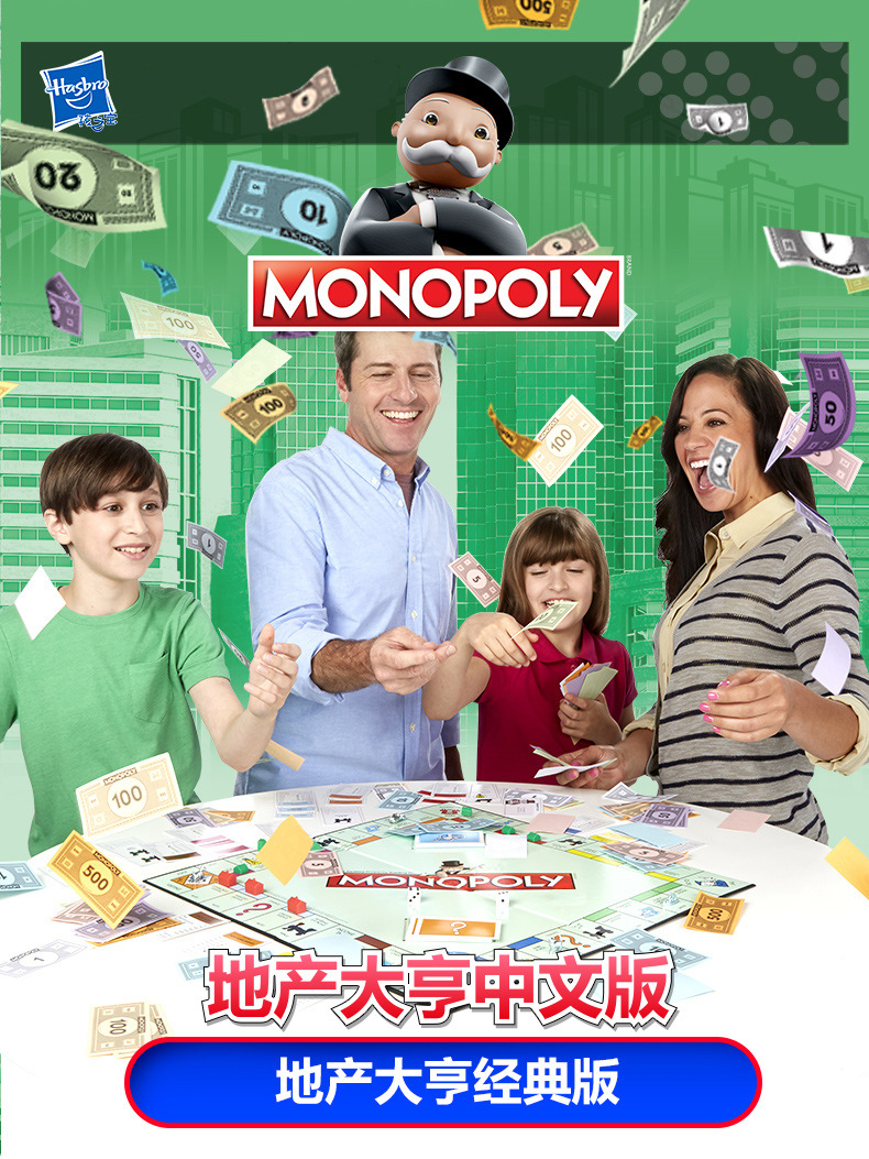 jogo para adulto gaming merchandise versão chinesa