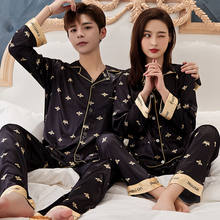 Couple pajamas spring and autumn long-sleeved ice silk women's pajamas large size thin men's summer cardigan home service suit